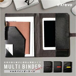 カーボンレザー マルチケース バインダー A4 クリップボード かわいい 革 おしゃれ ファイル 手帳カバー 母子手帳ケース 二つ折り シンプル 大きい 大きめ かっこいい 薄型 通帳入れ カード