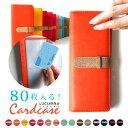 カードケース スリム 薄型 メンズ 名刺入れ 大容量 レディース おしゃれ かわいい 80枚収納 両面収納 ポイントカード …