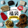 【2021福袋】レディースファッション雑貨のお得でかわいい詰め合わせは?