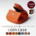 牛本革コインケース 薄い レディース「コインケース てのひら 財布 ミニ」 本革 小銭入れ コンパクト ミニ財布 小さい…