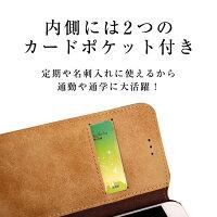 【iPhone6ケース手帳型】iPhone6iPhone6PlusiPhone5iPhone5sアイフォン6アイフォン5レザー革手帳iPhoneケース