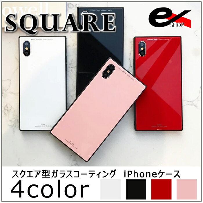 【 送料無料 】 iPhoneケース スクエア型 ガラスケース   iPhoneX iPhone8 iPhone8Plus iPhone7 iPhone7Plus iPhone6 iPhone6s Plus スマホ スクエア 背面ガラス おしゃれ 可愛い シンプル 鏡 アイフォン タイル スマホケース