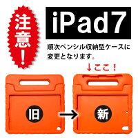 iPadケースiPadmini2iPadmini3iPadmini4iPad2iPad3iPad4iPadAiriPadAir2ipadpro9.7カバー第5世代第6世代 おしゃれケース可愛いかわいい子供スタンドアイパッドアイパッドカバーアイパッドエアーアイパッドミニプロ衝撃吸収子ども