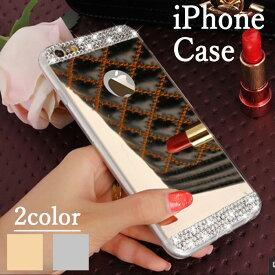 【 送料無料 】 iPhoneケース 鏡面 ソフトケース+ミラー | iPhoneX iPhoneXS iPhone8 iPhone8Plus iPhone7 iPhone6 iPhone5 SE Plus スマホケース アイフォン 携帯ケース 可愛い アイフォンケース アイホンケース ストーン ミラー キラキラ デコ