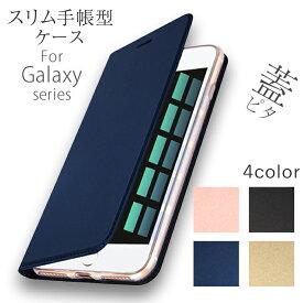 【 送料無料 】 SKIN Pro Galaxy S10 S10Plus Note9 S9 S9 Plus s9プラス S8 S8Plus S8プラス Note8 ケース 手帳型 蓋ピタ カバー 手帳型ケース カード収納 スタンド | スマホケース 可愛い おしゃれ スマホ ギャラクシー 手帳カバー カード レザーケース 革 かわいい