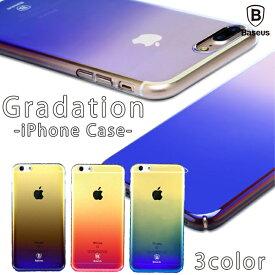 【送料無料】 Baseus正規品 iPhoneケース iPhoneSE2 第2世代 グラデーション クリアケース | iPhoneX iPhone8 iPhone8Plus iPhone7 7Plus iPhone6 6Plus 6s 6sPlus おしゃれ 可愛い スマホ スマホケース アイフォン ハードケース