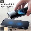 【 あす楽 送料無料 】 iPhoneX Qi 充電器 Baseus正規品 ワイヤレス | iPhone10 アイフォン10 plus iphone アイフォン…