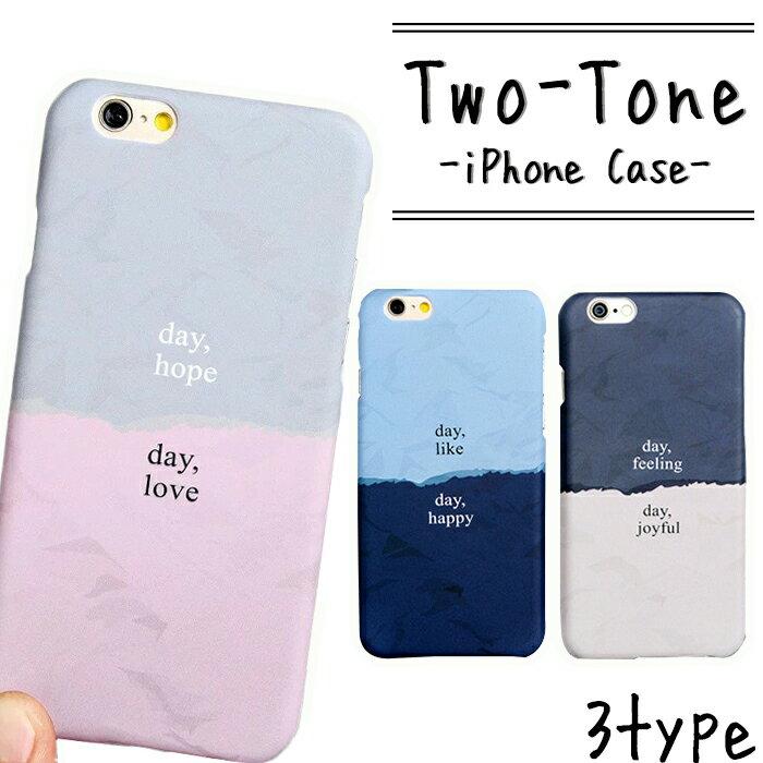 【 送料無料 】 iPhoneX ケース ツートンカラー | iPhone10 iPhoneケース スマホケース iPhone8 iPhone8Plus iPhone7/6s iPhone7Plus/6sPlus iPhone5/5s/SE | 携帯ケース iphone6 可愛い アイフォン7 アイフォンケース おしゃれ かわいい シンプル ハードケース
