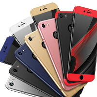 iPhoneケース360°ケース全面保護フルカバーかっこいいケース耐衝撃衝撃保護シンプルauドコモソフトバンク対応アイフォンケーススマホケースiPhoneiPhone7iPhone7PlusiPhone6iPhone6siPhone6PlusiPhone6sPlusiPhone5siPhone5携帯ケースおしゃれ人気