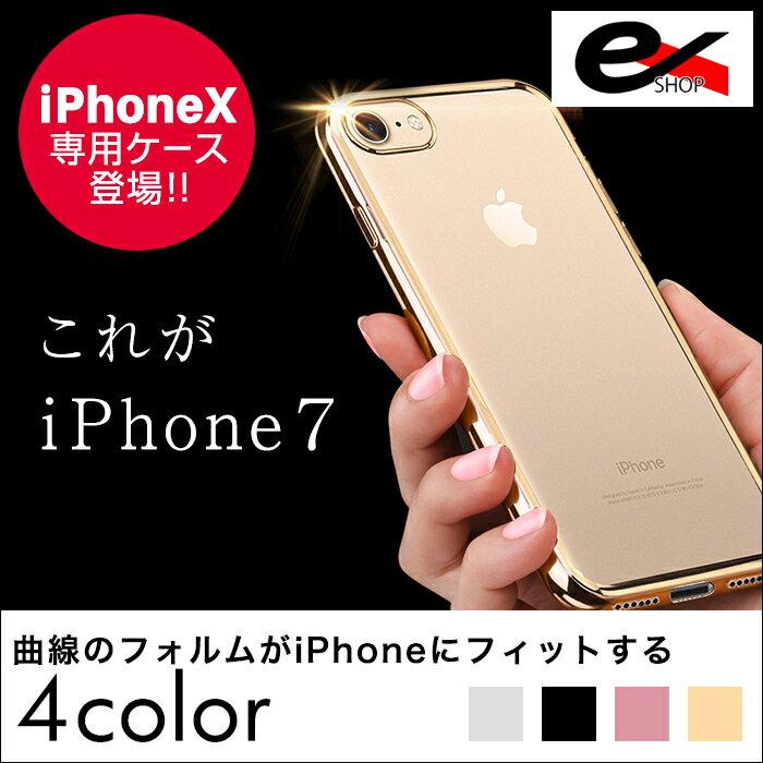 【 あす楽 送料無料 】 iPhoneケース メタル 透明 かっこいい | iPhoneX iPhoneXS iPhone8 iPhone7 iPhone6 iPhone5 Plus SE クリア アイフォンケース スマホケース 携帯ケース クリアケース アイフォン8 ソフト 可愛い スマホ tpu ソフト カラー