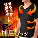 トレーニング Tシャツ インナー コンプレッションインナー パフォーマンス