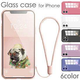 iPhone12 シリーズ 背面ガラス くすみカラー ストラップ付 多機種対応 強化ガラス iPhone12mini iPhone12Pro iPhone12ProMax iPhone11 iPhoneX iPhone8 iPhone7 Plus ニュアンスカラー シンプル ガラス スマホケース