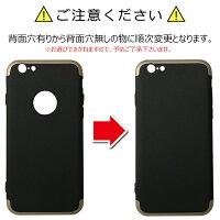 【送料無料】iPhoneケース360°ケース全面保護 アイフォンケーススマホケースiPhoneXiphone8iphone8plusiphone7iphone7plusiphone6iphone6siphone6plusiphone6splusiphone5携帯ケースアイフォン7可愛いかわいいスマホケース360度フルカバー