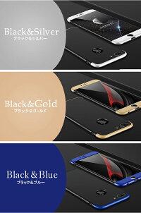 iPhoneケース360°ケース全面保護シンプルアイフォンケーススマホケースiPhoneX7Plus/8Plus7/86Plus/6sPlus6/6s5s/SE【ネコポス配送】 iphone8携帯ケースiphone6可愛いアイフォン7iphone8plusおしゃれiphone7iphone7ケースかわいい