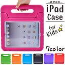 iPadケース iPad第9世代 iPad9 iPad8 第8世代 多機種対応iPadmini3 iPadmini4 iPad2 iPad3 iPad4 iPadAir iPadAir2 9.…