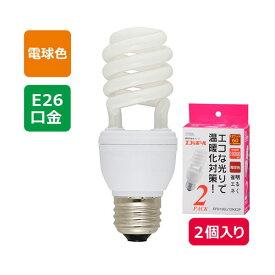 04-5494 EFD15EL/12NX2P エコなボール 60W相当/12W 電球色 E26 2個入り OHM(オーム電機)