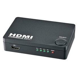 4ポート HDMIセレクター(黒)_05-0577_AV-S04S-K_OHM オーム電機