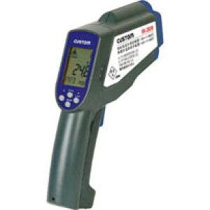 IR-309_放射温度計(レーザーポイント付)_CUSTOM(カスタム)