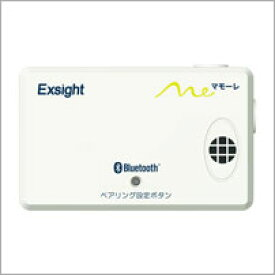 EXH-BTTK1_Meマモーレ 転倒センサー送信機_Exsight (エクサイト)