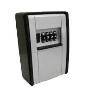 AB-KG2-B_カードとカギの預かり箱 面付_ABUS (アバス)