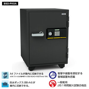 BSD-PKXA_STANDARD(スタンダード)家庭用耐火金庫 テンキータイプ+警報装置(アラーム付) 51L 103kg_【搬入設置料別途】【代引不可】【メーカー直送】_EIKO(エーコー)