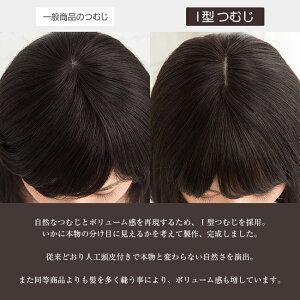 ウィッグロング医療用人毛100%フルウィッグ黒髪茶髪円形脱毛症全3色CASUA