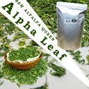 上品なうさぎはコレが好き牧草の女王アルファルファALPHA LEAF /アルファリーフ 北米産最上級アルファルファ牧草の葉 …
