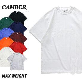 『CAMBER/キャンバー』CAM301 MAX-WEIGHT T-SHIRT/ マックスウェイトTシャツ -全10色-「アメカジ」「ストリート」「ワーク」「半袖」「マックスウェイト」「ヘビー」「コットン」「USA」「Tee」「アメリカ製」[CAM301]
