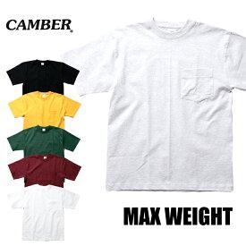 【送料無料】【TIME SALE!!】『CAMBER/キャンバー』CAM302 MAX-WEIGHT POCKET S/S TEE/ マックスウェイト ポケット半袖シャツ -全6色-アメカジ/ストリート/ワーク/半袖/マックスウェイト/ヘビー/コットン/USA/ポケット/アメリカ製[CAM302]
