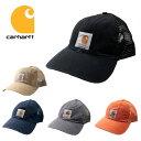 【期間限定特別価格】『CARHARTT/カーハート』crhtt100286 Buffalo Mesh Cap / バッファローメッシュキャップ-全5色- 6パネル/メッシュ…