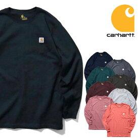 『CARHARTT/カーハート』 crhtt-k126 LONG SLEEVE WORKWEAR POCKET T-SHIRT / ワークウェア ポケット長袖Tシャツ -全9色- カジュアル / コットン / リブ / アメカジ / K126 / 長袖 / ロンT[CRHTT-K126]