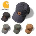 『CARHARTT/カーハート』crhtt-100289 ODESSA CAP / オデッサキャップ -全5色-アメリカ/1889/ロゴ/レザー/帽子/マジックテープ/刺繍/[C…