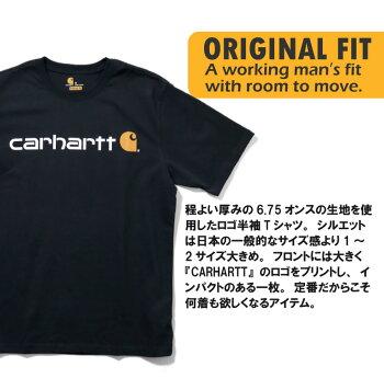 『CARHARTT/カーハート』crhtt-k195PRINTLOGOTEESHIRTS-OriginalFit-/プリントロゴ半袖Teeシャツ-全5色-アメリカ/1889/ロゴTee[CRHTT-k195]