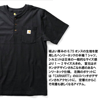 『CARHARTT/カーハート』crhtt-K84WORKWEARPOCKETSHORT-SLEEVEH/NT-SHIRT/ワークウェアポケットヘンリーネック半袖Tシャツ-全7色-/ORIGINALFIT/LOOSEFIT/パッチ/6.75オンス/[CRHTT-K84]
