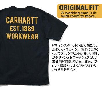 『CARHARTT/カーハート』CRHTT104176HEAVYWEIGHTS/SPOCKETWORKWEARGRAPHICT-SHIRT/ヘビーウェイトポケット半袖プリントTシャツ-全4色-/ORIGINALFIT/ワークウェア/グラフィック/6.75オンス/[CRHTT104176]