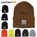 『CARHARTT/カーハート』 crhtt18 ACRYLIC WATCH HAT / アクリルワッチハット -全9色- 「アメリカ製」「カナダ製」「1889」「ニット帽…