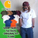 『CARHARTT/カーハート』crhtt87 POCKET TEE SHIRTS -Original Fit- / ポケット半袖Teeシャツ -全9色-「アメリカ」「1889」「ポケTee」…