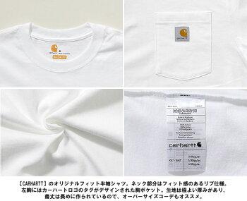 【送料無料】ビッグtシャツ『CARHARTT/カーハート』crhtt87POCKETTEESHIRT-OriginalFit-/ポケット半袖Teeシャツ-WHITE--全1色-アメリカ/1889/ロゴ/Tシャツ[CRHTT87]