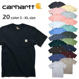 『CARHARTT/カーハート』 CRHTT87 POCKET SHORT SLEEVE TEE / ポケット半袖Tシャツ -全20色-アメリカ/ワークウェア/WORKWEAR/6.75オンス/パッチ/ロゴ/ORIGINAL FIT/霜降/ヘザー[CRHTT87]