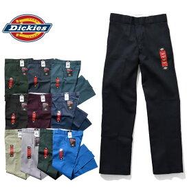 【期間限定特別価格】DICKIES/ディッキーズ DK874 MEN'S 8.5oz. TWILL WORK PANTS / メンズ8.5オンスツイルワークパンツ -全11色- 874 / 代表作 / タグ / チケット / ジッパー / ロゴ / [DK874]