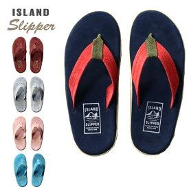 『ISLAND SLIPPER/アイランドスリッパ』 is-pt203 CLASSIC SUEDE SANDAL / クラシック スエードサンダル -全5色- 革 / レザー / スウェード / ハンドメイド / ラバー / ハワイ / アメリカ / HAWAII / USA[is-pt203]