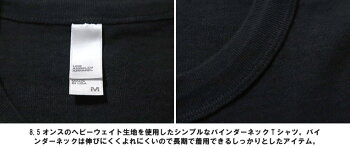 『LOSANGELESAPPAREL/ロサンゼルスアパレル』LAA12038.5ozHEAVYTEE/8.5オンスヘビーTシャツ-全2色-バインダーネック/ヘビーウェイト/無地/「アメリカ製」[LAA1203]