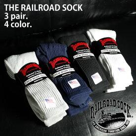 『THE RAILROAD SOCK / レイルロードソック』rs603x CREW WORK SOCKS 3pair / クルーワークソックス 3足組 -全4色- 「アメカジ」「カジュアル」「白」「黒」「ネイビー」「グレー」「アメリカ製」「MADE IN USA」[RS603X]