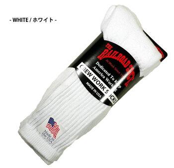 メンズ靴下『THERAILROADSOCK/レイルロードソック』rs603xCREWWORKSOCKS3pair/クルーワークソックス3足組-全4色-「アメカジ」「カジュアル」「白」「黒」「ネイビー」「グレー」「アメリカ製」「MADEINUSA」[RS603X]