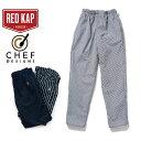 『RED KAP/レッドキャップ』RK-PS54 SPUN POLY BAGGY CHEF PANTS / バギーシェフパンツ -全3色- コックパンツ/ストライプ/ウエストゴム…