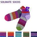 SOLMATE SOCKS / ソルメイトソックス slmt002 ADULT ANKLE SOCKS / アダルトアンクルソックス -全6色- 靴下 カラフル アメリカ製 カジ…