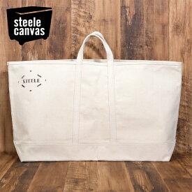 『STEELE CANVAS/スチールキャンバス』 stc-w NATURAL CANVAS TOTE BAG WIDE / ナチュラル キャンバス トートバッグ ワイド -全1色- ユニセックス/大容量/カジュアル/旅行/バスケット/ステンシル/ロゴ[stc-w]