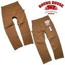 『ROUND HOUSE/ラウンドハウス』17RH2202 DOUBLE FRONT CARPENTER PANTS / ダブルフロントカーペンターパンツ -ブラウン- 「アメリカ製…