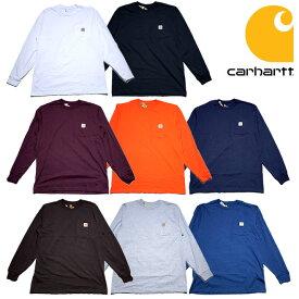 『CARHARTT/カーハート』 crhtt-k126 LONG SLEEVE WORKWEAR POCKET T-SHIRT / ロングスリーブ ワークウェア ポケットTシャツ -全8色- 「カジュアル」「コットン」「リブ」「アメカジ」「K126」[CRHTT-K126]