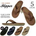 『ISLAND SLIPPER/アイランドスリッパ』is-pt203sl SUEDE LEATHER SANDALS / スエードレザーサンダル -全4色-/革/スウェード/ハワイ/ア…